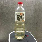 最強の調味料「べんり酢」を使った簡単レシピ・作り方!販売店は?