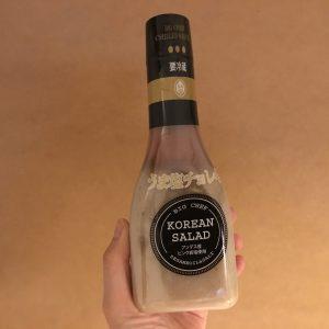 コストコ ビッグシェフ うま塩チョレギ