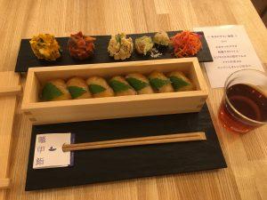 竹芝 鼈甲鮨 べっこう寿司 ランチ