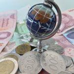初めてお金を増やす方法の投資セミナーに参加して得た知識(その2)