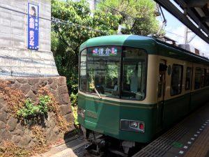 江ノ電 七里ヶ浜駅