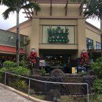 ハワイのブログ旅行記/2日目(おすすめのカイルアツアーやウルフギャングステーキのディナーなど)