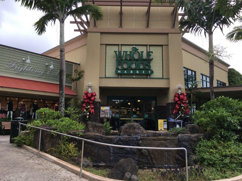 ハワイ カイルア ホールフーズ