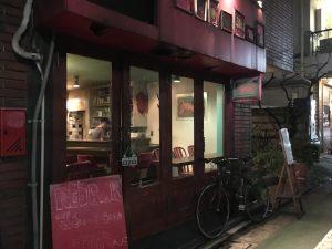 中目黒 REDBOOK カレー