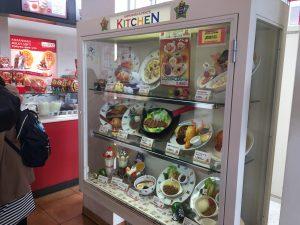 横浜アンパンマンミュージアム レストラン