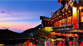 春休みの子連れ旅行に格安で行ける台湾ツアーをおすすめされた件