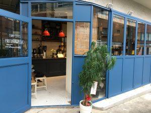 奥沢ファクトリー OKUSAWA FACTORY カフェ