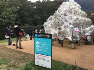 箱根彫刻の森美術館 じゃぼん玉のお城