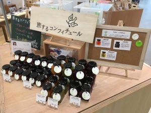箱根彫刻の森美術館 カフェ