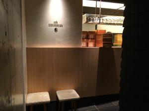 黒船 café COCOOCEN