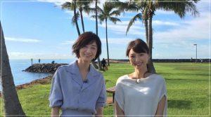 年始 テレビ ハワイ特集 極上オトナHAWAII