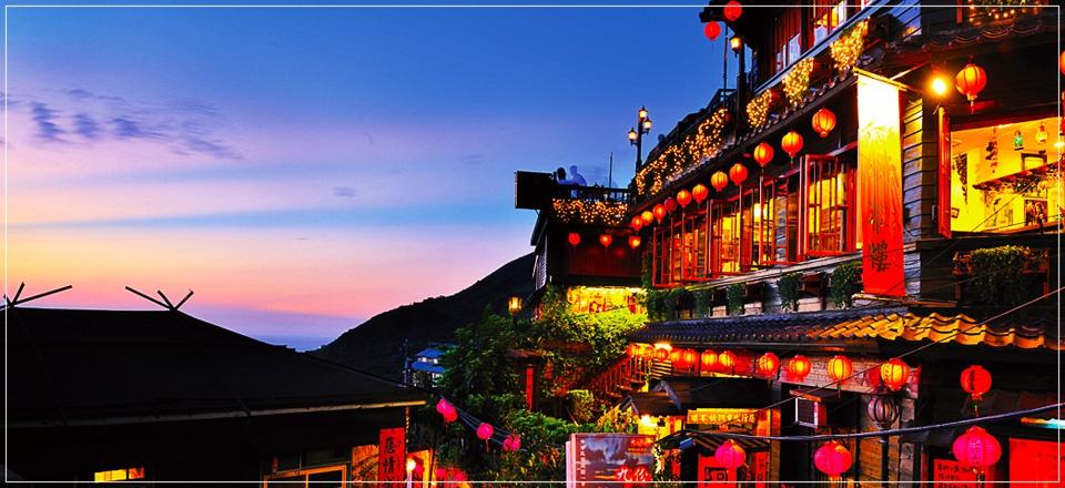 台湾 旅行